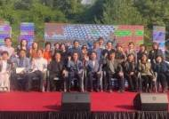 안산시 '사회적경제 한마당' 행사 개최