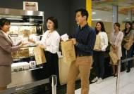 삼성전자 '플라스틱 감축 캠페인' 실시…계열사와 함께 일회용품 사용량 줄이기 본격 나서