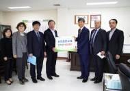 성남 분당중앙교회, 바자회 수익금으로 장학금 기탁