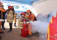 수원소방서 수원시 평생학습축제 참여, '119 소방안전체험'부스 운영