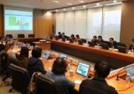 인하대, 베트남 국가행정학원과 교류방안 논의