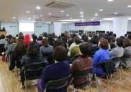 서울여성병원, 전 직원 대상 감염관리 교육 실시