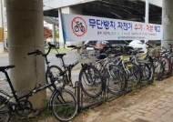 의정부시, 경전철 역사 하부 무단방치 자전거 일제정비 실시