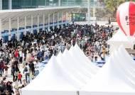 용인시, 사이버과학축제 3만여 시민 참여