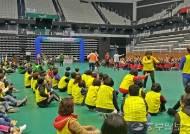 장기요양요원 소통·화합 위한 '수원시 장기요양요원 한마음 체육대회'