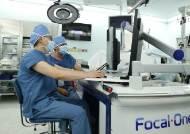 분당서울대병원, 초·중기 전립선암 초음파로 치료