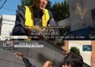 '시그널' 농구천재 추한찬 근황 공개, 노숙인 쉼터서 지내며 숙식까지 해결 '13년 동안 무슨 일이…'