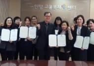 안양노동지청, '지역별 사업체노동력 조사' 실시