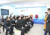 용인소방서, 필리핀 소방관 연수생 대상 용인시민안전체험관 견학 실시
