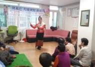 한국다문화교육·상담센터 '빛나라! 해윤(海允)' 종강