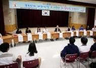 한국효문화센터, 강지원과 함께하는 세대공감 효 포럼 개최