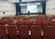 인천 서구, 지역화폐 도입 앞두고 주민설명회 설왕설래