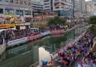 청라 소각장 증설 놓고… 지역 주민·인천 서구 연이어 반발