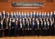 안산시립국악단 '조선통신사' 유네스코 등재 1주년 기념 일본 순회공연 펼쳐