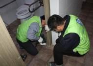 군포시시설관리공단, 해맑은지역아동센터 방문 시설물 수리 봉사활동