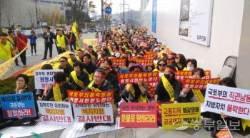 광명 하안2지구 공공택지 반대 주민들, 세종시서 국토부 항의 집회