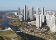 인천경제청, 청라국제도시에 주민친화 생활체육시설 확충