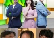 '2TV 생생정보'·'끝까지 사랑'·'살림하는 남자들2' 결방, 프로야구 한국시리즈 3차전 두산 베어스 vs SK 와이번스 중계