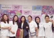 안산시여성비전센터, 국제 미용대회 수상자 배출