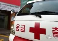 인천 최초의 종합병원 '인천적십자병원', 경영난으로 응급실 결국 폐쇄