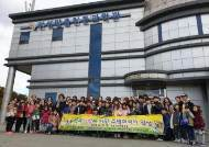 새마을문고 성남시지부, 독서 문학기행...지역사회 청소년 발전 위한 봉사