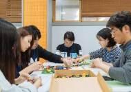 부천문화재단, 모두의 디자인 아이디어 공유회 개최
