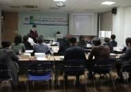 안산대학교, 시각적 학습자 위한 기법 주제 '교수법 워크숍' 개최