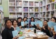 성남 분당여성회, '82년생 김지영'들이 만나는 성평등 그림책 제작