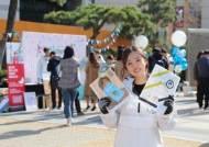 경기도일자리재단, 잡지 '빅이슈(BIG ISSUE)' 무료 배포 이벤트