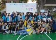 이천 창전청소년문집, 여성가족부장관상 수상