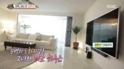 김완선, 고양이 5마리와 함께 사는 호텔 뺨치는 '순백 하우스' 공개