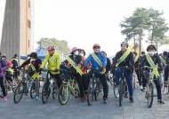 인천 서구 지속가능발전협의회, 'Co2 저감 자전거타기 홍보 체험' 행사 진행