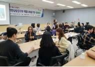 광명시, 민원담당 공무원 힐링 워크숍 개최
