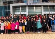 인천 남동구, 드림스타트 가족나들이 행사 진행