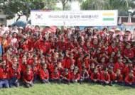 아시아나항공, 인도 결연아동 위해 글로벌 공헌활동