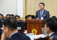 """경기도 평생교육원장 """"전문가 아니다"""" 한마디에 道의회 행감 중단"""