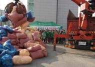 인천강화군새마을회, 녹색생활 실천 3R 경진대회 펼쳐