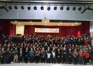인천지법, 남인천학교 성인반에 명예교사 배정