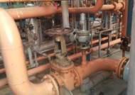 군산 OCI 공장서 질소가스 누출로 근로자 8명 부상...생명 지장 없어