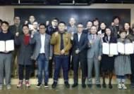 수원대, 2018 VR/AR 산업육성 프로젝트 수행기관으로 선정