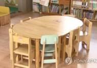 숨진 '김포 어린이집 보육교사' 신상 퍼트린 맘카페 회원들 입건
