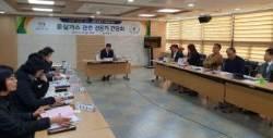 미세먼지·新기후체제 등 대비위해 발벗은 '수원시'