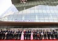 '아트센터 인천' 대망의 오픈… 송도국제도시에 문 열어