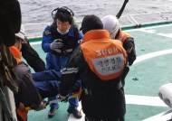 소청도 인근 해상서 마비 증상… 조업 중이던 선장, 헬기로 무사 이송