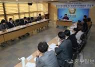 수원시의회-사회복지사협, '수원시 사회복지발전 방안' 논의