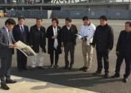인천시의회, 인천신항 및 신국제여객터미널 건설현장 방문