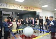 수원 영통구청 개청 15주년, '갤러리 영통' 오픈展