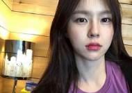 조수애 아나운서, 12월 8일 결혼…예비 신랑은 박용만 두산 인프라코어 회장 장남 박서원 대표