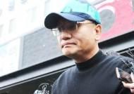 양진호 한국미래기술회장, 마약검사 결과 대마 '양성'·필로폰 '음성' 반응…비자금 조성 의혹도