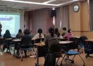 인천 미추홀구, 임산부행복한도시 산후건강교실 운영